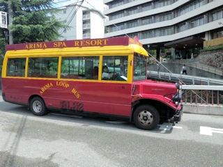 有馬温泉散策_周回バス