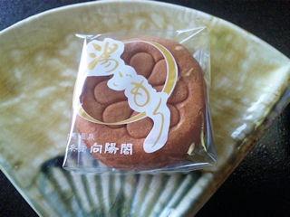 有馬兵衛向陽閣_お茶菓子