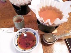 生州割烹輝髙黒毛和牛のしゃぶしゃぶの鍋とポン酢