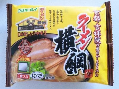 キンレイラーメン横綱冷凍袋入り麺