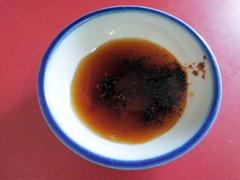 拝啓焼餃子の酢醤油2
