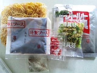 富士宮やきそばうるおいていカップ麺