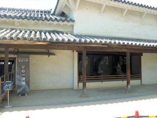 姫路城天空の白鷺見学ツアー_リの一渡槽
