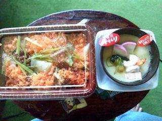 鮮魚つりた/ちらし寿司と茶碗蒸し