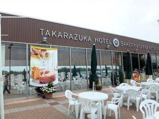 山陽自動車道三木SAレストラン