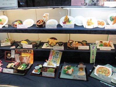 山陽自動車道三木SAレストラン見本