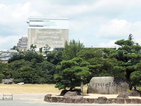 姫路城天空の白鷺見学ツアー_三の丸公園
