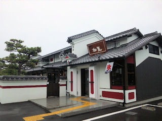 珈集/高砂店
