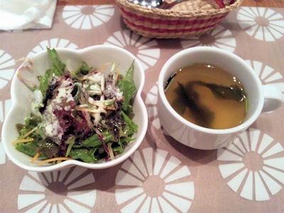 神戸牛吉祥吉三宮店/気まぐれランチのサラダとスープ
