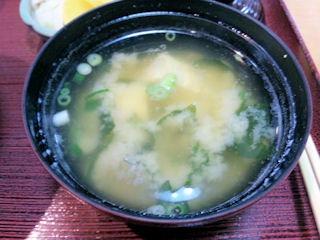 喜両由カツ丼の味噌汁