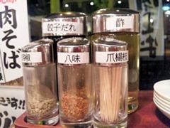 丸源ラーメン/垂水名谷店.八味