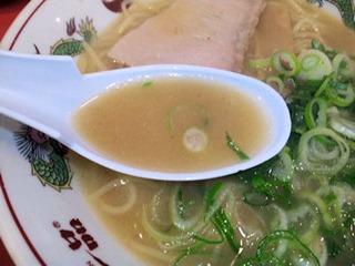 天下一品/加古川店こっさりラーメンのスープ