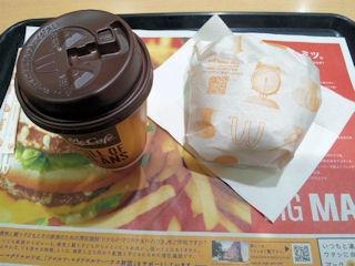 マクドナルドオーロラチキンと無料のローストコーヒー