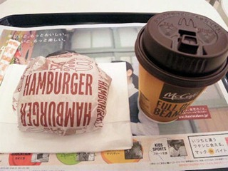マクドナルドスペシャルクーポン券で食べたハンバーガー