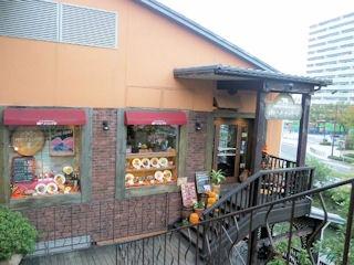 神戸ブランド亭/モザイク店