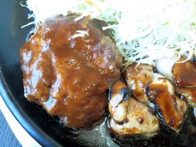 播磨の里本店トンテキ&ハンバーグ定食Aのハンバーグ