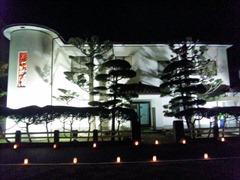 たかさご万灯祭2011出汐館