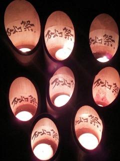たかさご万灯祭2011竹の灯り