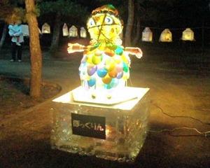 たかさご万灯祭2011高砂公園ぼっくりくん