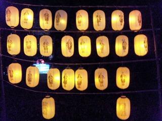 たかさご万灯祭2011高砂公園赤穂浪士表門隊提灯