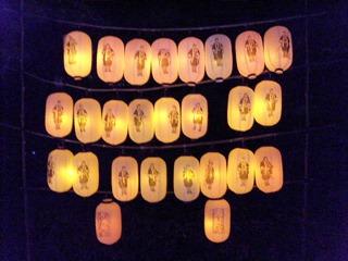 たかさご万灯祭2011高砂公園赤穂浪士裏門隊提灯