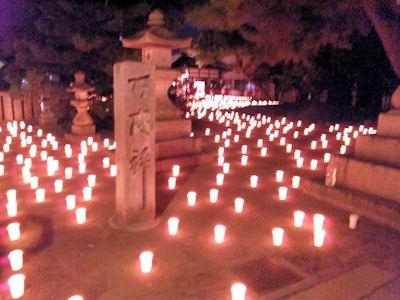 たかさご万灯祭2011高砂神社願いの灯りの会場