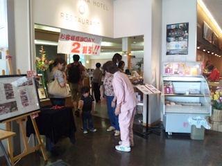 山陽自動車道三木SA三田ポークとやまのいもの花咲き丼のレストラン