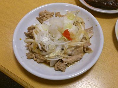 世界の山ちゃん姫路駅前店豚ポン
