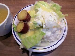 ステーキガストBeef100%ハンバーグのサラダ