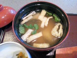 和食・しゃぶしゃぶ かごの屋/日替り昼膳の味噌汁