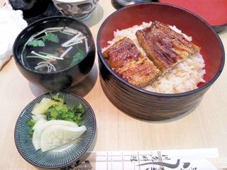 うなぎ料理専門店【魚治】うなぎ丼(吸物付) 松