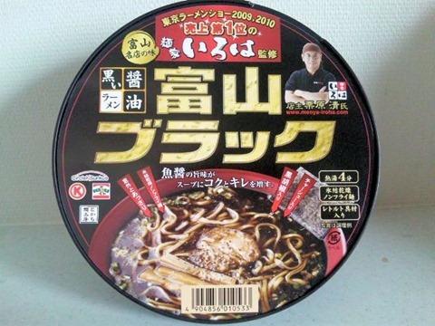 麺家いろは富山ブラックカップ麺