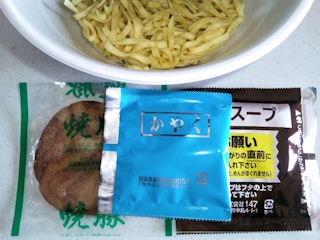 金九右衛門大阪ブラックカップ麺