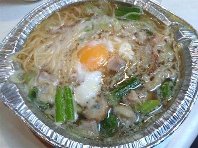 マルちゃん鍋焼きラーメンアルミ鍋