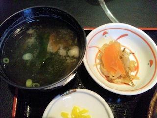 神戸牛の大井屋/ロースステーキ定食の味噌汁と小鉢