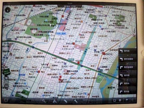 MapFanがiPadに対応