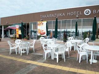 山陽自動車道三木SA宝塚ホテルレストラン