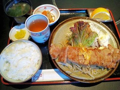 神戸牛の大井屋/ロースステーキ定食