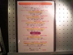 ステーキ工房小粋/ホテルキャッスルプラザ店サービスランチメニュー