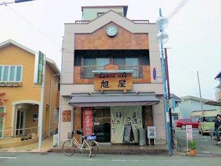 ミート&デリカ旭屋神戸ビーフプレミアコロッケ
