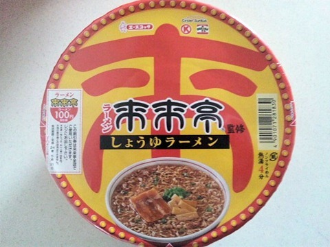 ラーメン来来亭カップ麺