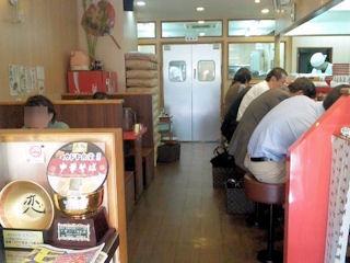 中華そばカドヤ食堂の店内