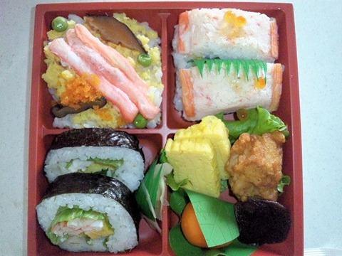 京樽ズワイガニ鮨詰合