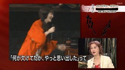 """中島みゆき「夜会」の""""魔力"""""""