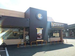 CoCo壱番屋/加古川平岡店