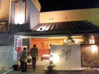 和平/加古川店