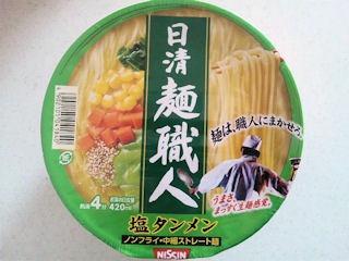 日清麺職人塩タンメン