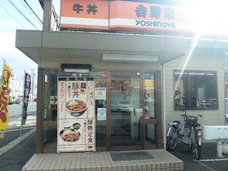 吉野家/2号線加古川平野店