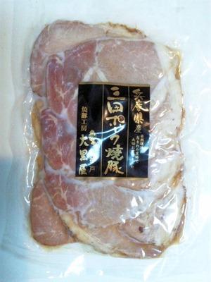 三田ポーク焼豚