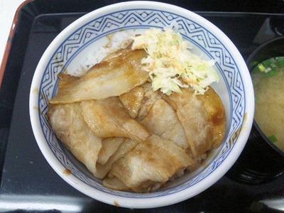 吉野家/焼味豚丼